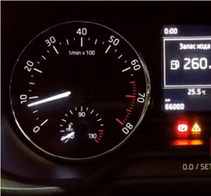 How to Change Mileage on Skoda Octavia 2015 MQB System by VVDI2 VAG